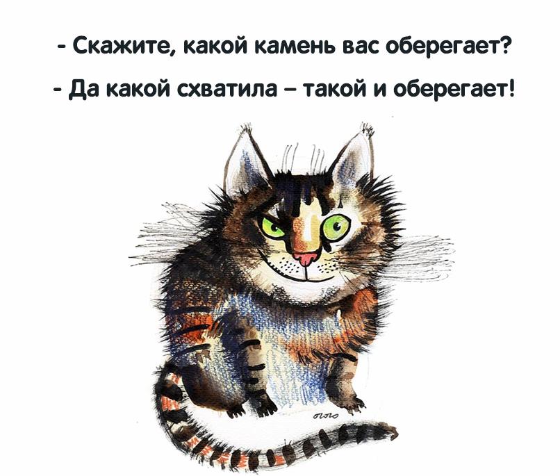 этом заключается остроумные мысли в картинках логинов крупнейший российский
