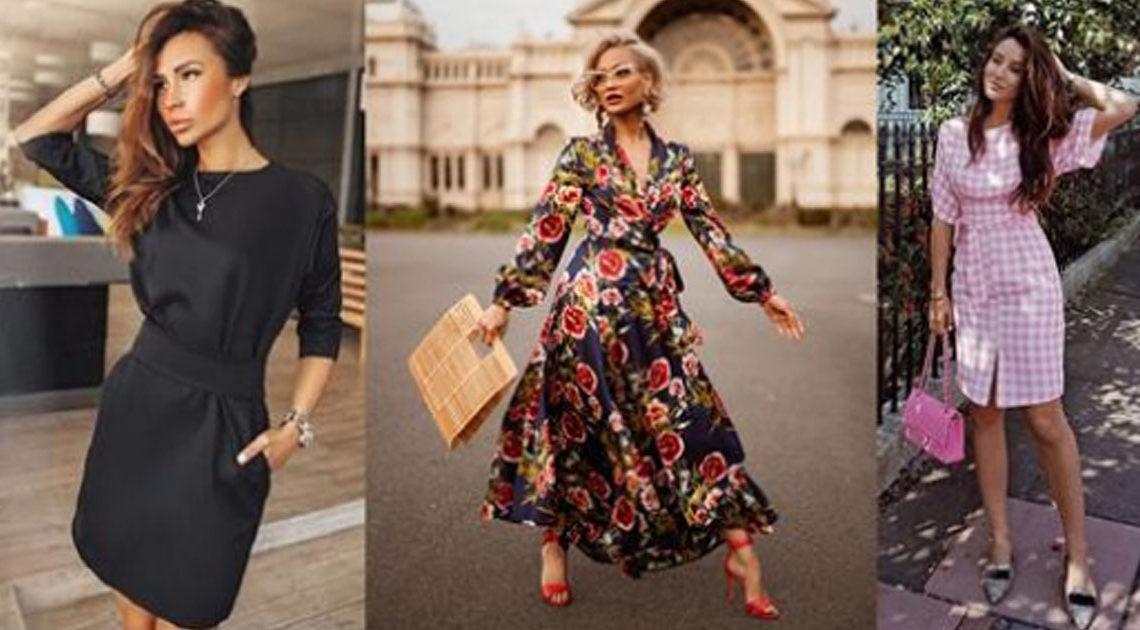 5 вариантов осенних платьев, которые лишены возрастных ограничений