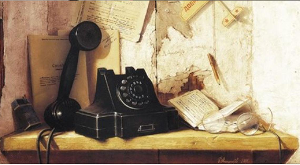 Потрясающий рассказ Пола Вилларда  «Старый телефон»