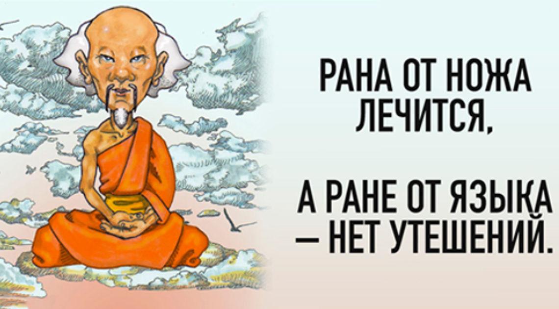 Путь к истине: 15 цитат монахов с горы Афон