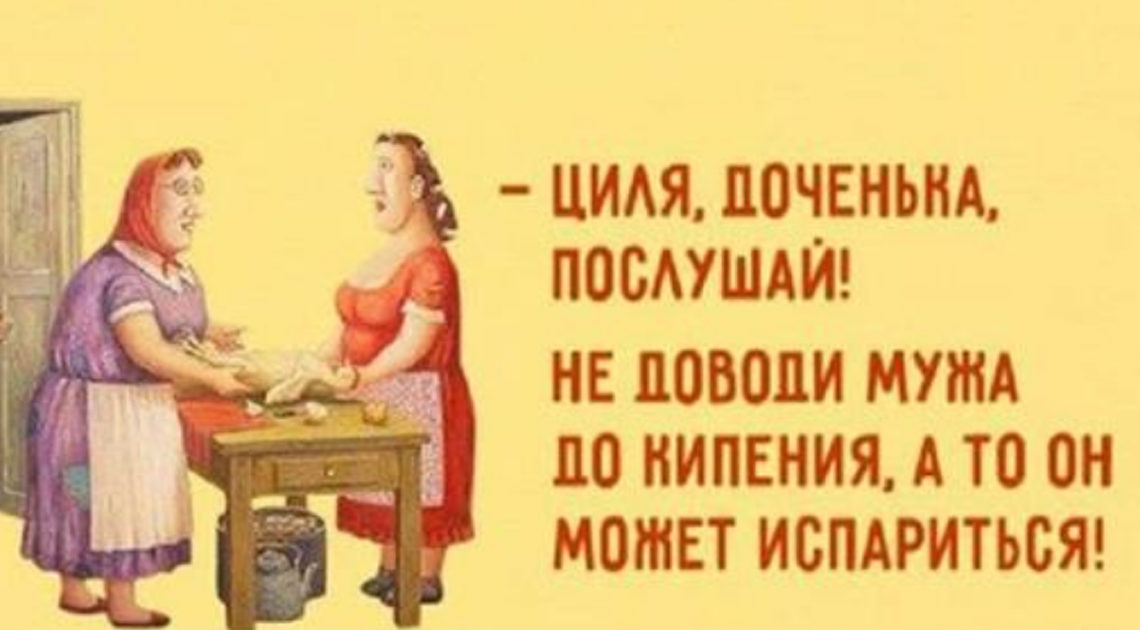 Прекрасные анекдоты из Одессы