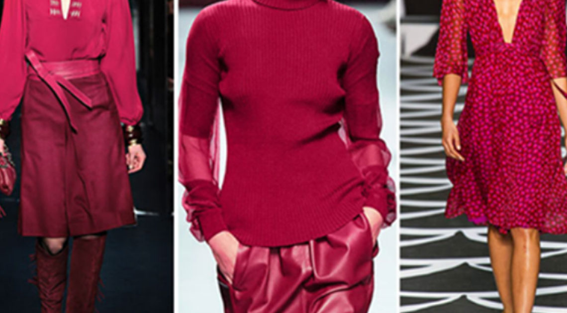 Модные цвета осень-зима 2018/2019. Какие цвета будут самыми модными.