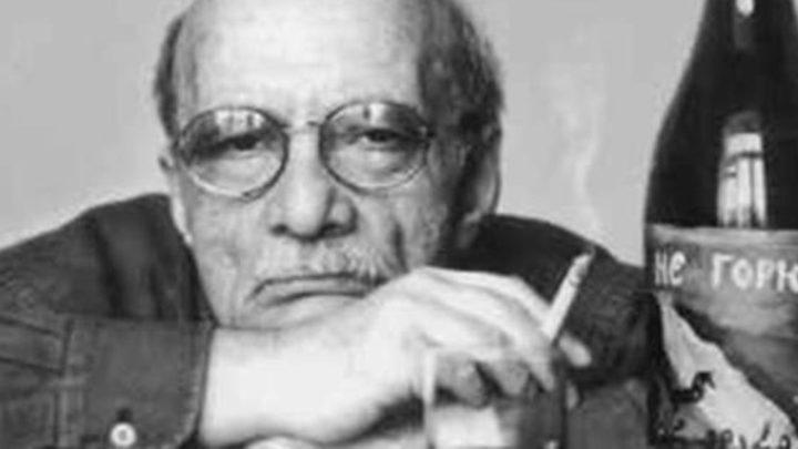 Георгий Данелия: Похороны в жанре трагикомедии ( невыдуманная история)