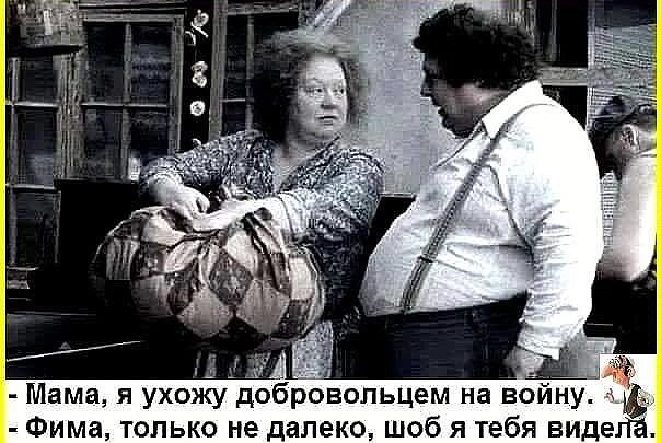 Перлы еврейских мам